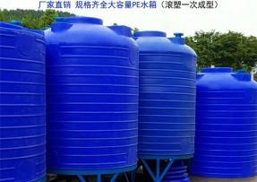 10吨锥底化工储罐