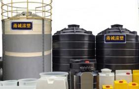30立方污水处理药剂储存塑料罐