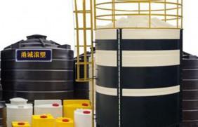 CPT-8000L锥底水箱加工流程