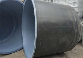循环水养殖桶尺寸