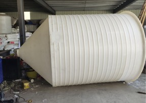锥底30立方大开口包边锥底塑料桶