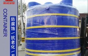 2吨抗旱塑料水塔