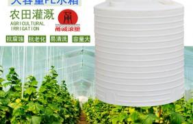 3吨塑料水塔-农业供肥