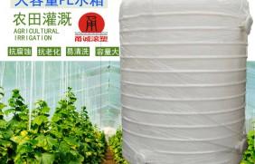 防冻液2吨塑料水塔